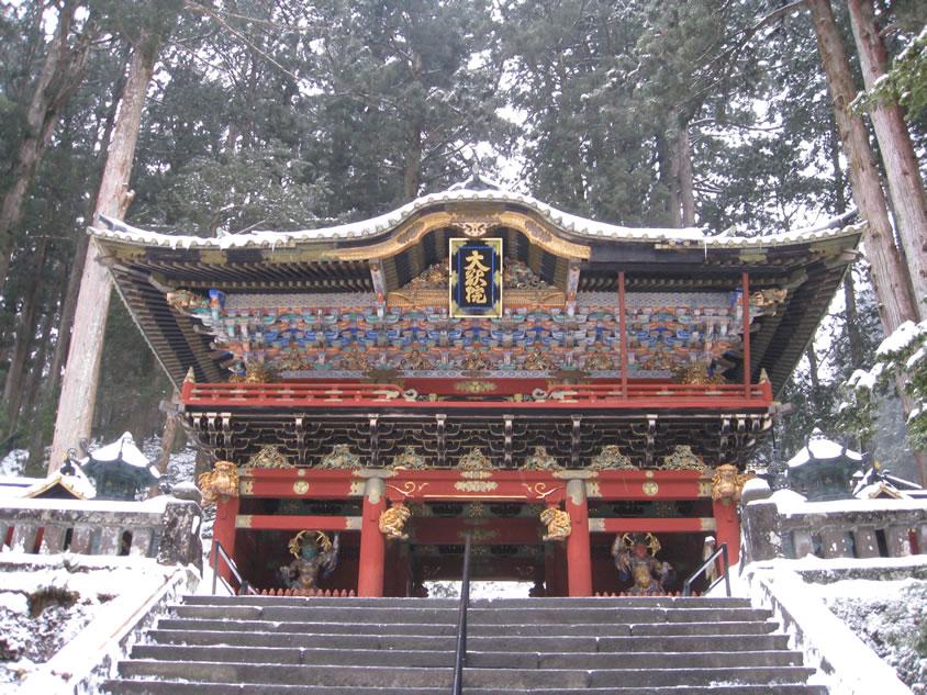 日光の社寺の画像 p1_5