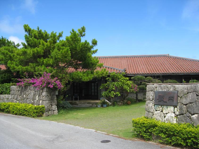 琉球王国のグスク及び関連遺産群の画像 p1_35