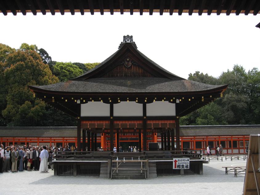 古都京都の文化財の画像 p1_35