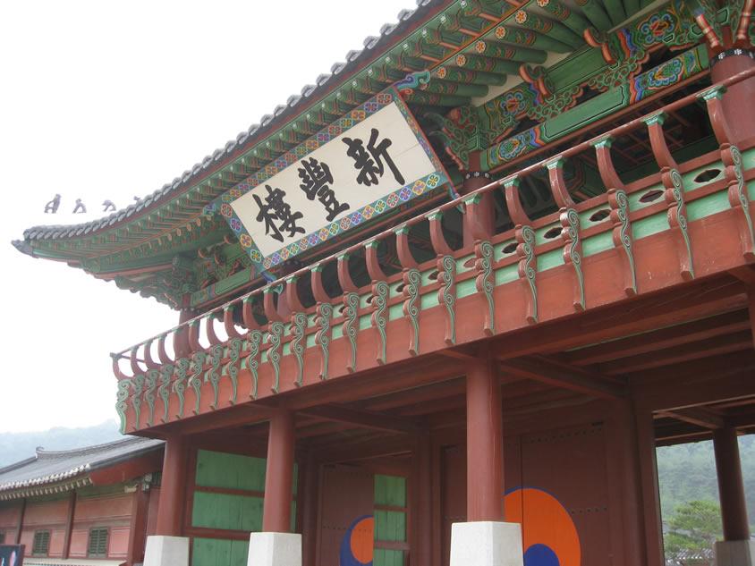 水原華城の画像 p1_29