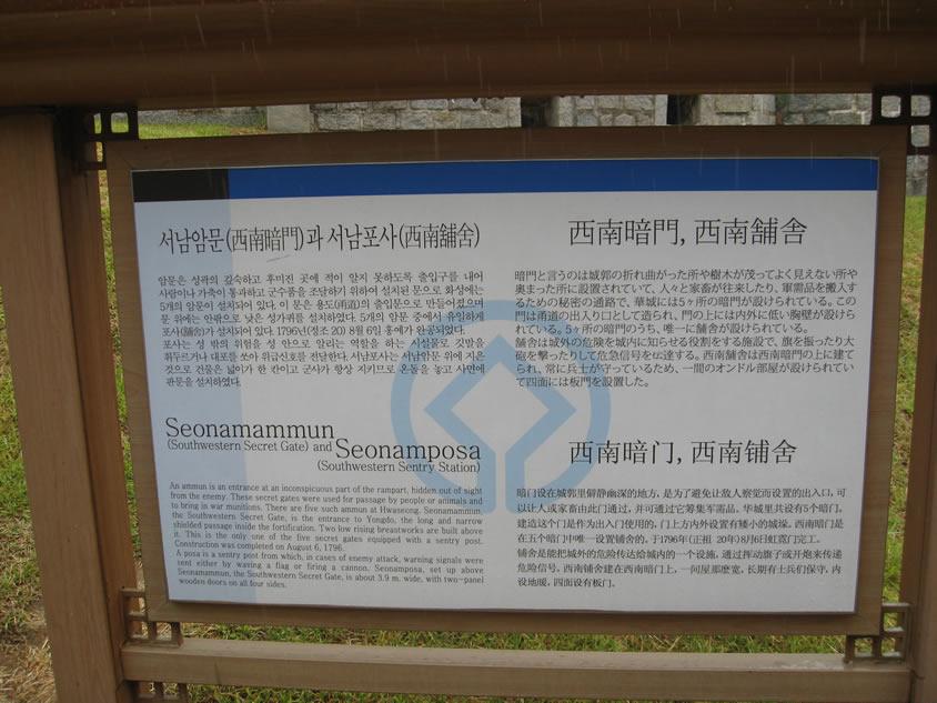 水原華城の画像 p1_34
